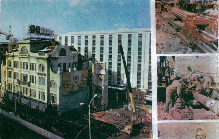 Передвижка Пушкинского дома в 1979 году.