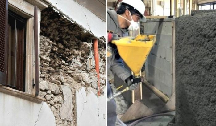 Суперкрепкий бетон, который выстоит при землетрясении магнитудой в 9 баллов.