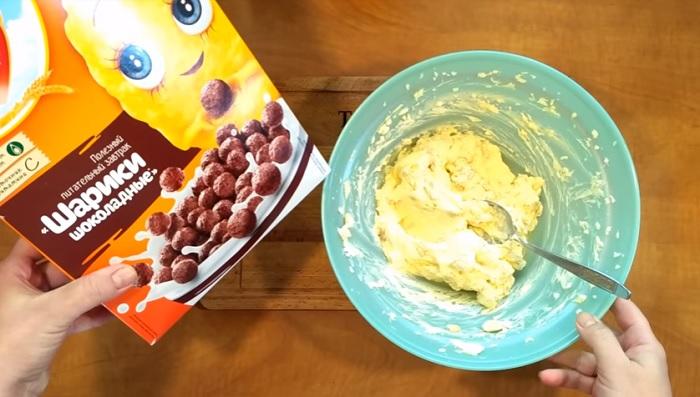 «Секретный» ингредиент – шоколадные шарики (сухой завтрак).