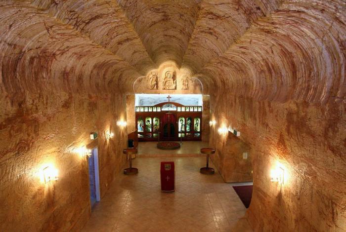 Подземная церковь.