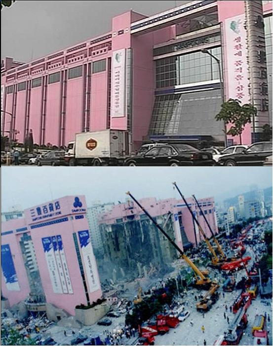 Sampong Department Store - бывший корейский универмаг.