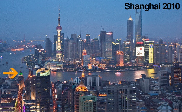 Шанхай в  2010 году.