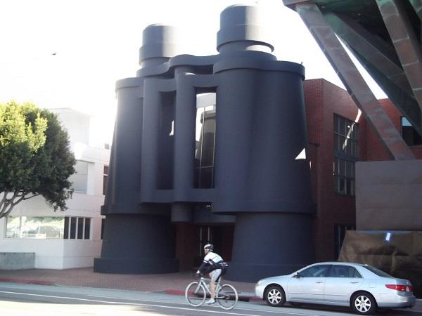 Binocular building. Офисный центр.
