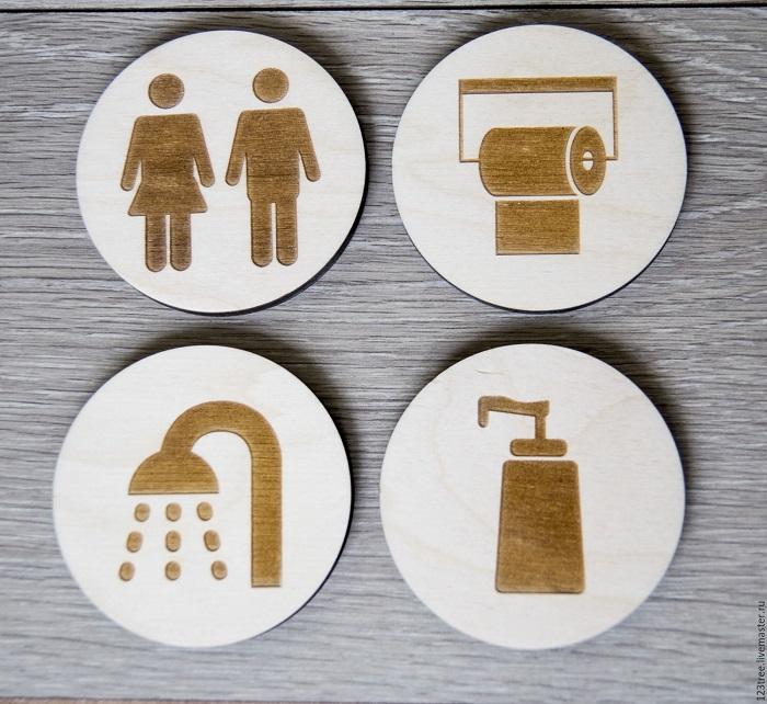 Ванная-туалет.