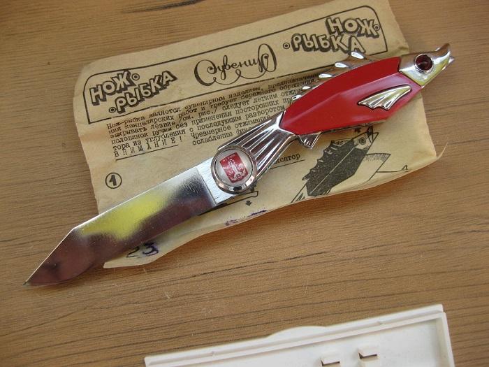 Любимый ножик советской детворы 1980-х годов.
