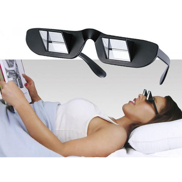 Читайте лежа с зеркальными очками.