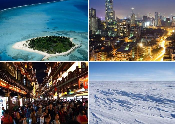 «Самые-самые» места на Земле.
