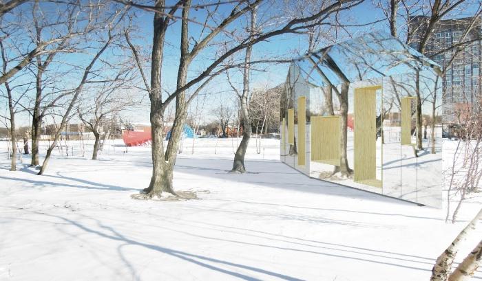 Постройка в парке скульптур.
