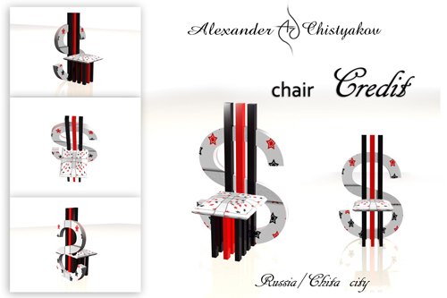 chair-Credit