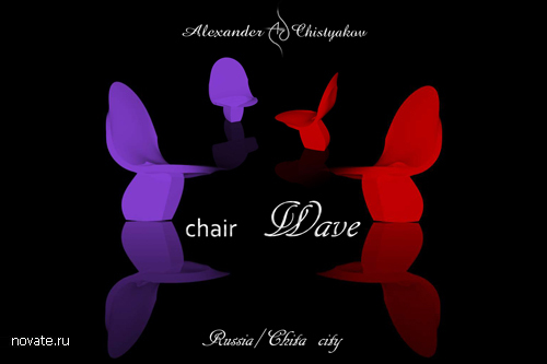 chair-Wave