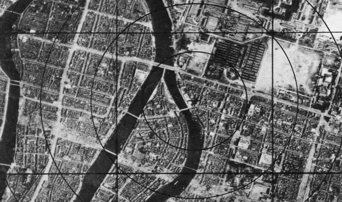 Эпицентр взрыва в Хиросиме.