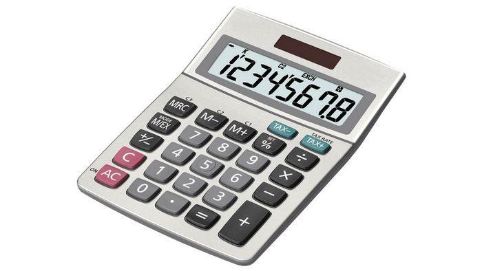 Изобретение, изменившие мир: калькулятор.