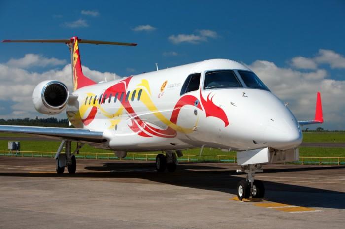 Самолет Чана.