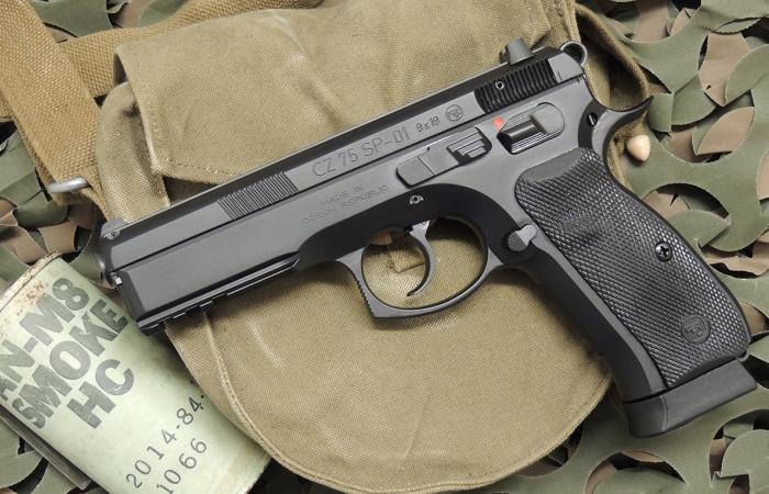 Классные и опасные пистолеты со всего мира.
