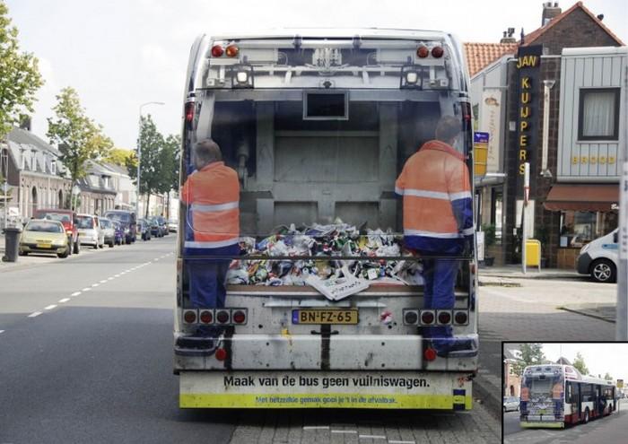 Социальная реклама. Не оставляйте мусор на городских улицах.
