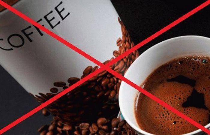 Поможет заснуть: исключить кофеиносодержащие продукты.