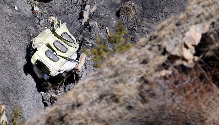 Место катастрофы рейса 9525.