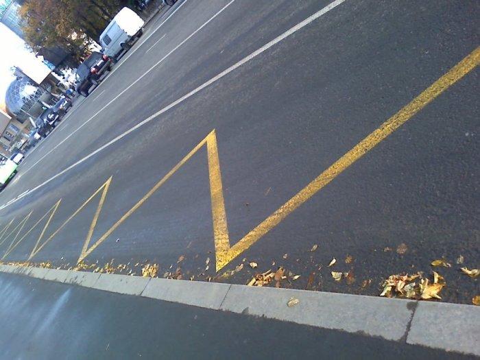 Может обозначать места для общественного транспорта. |Фото: drivenn.ru.