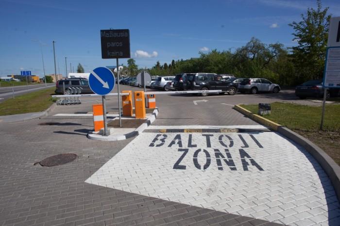 Парковки которые позволят кататься бесплатно на автобусе.