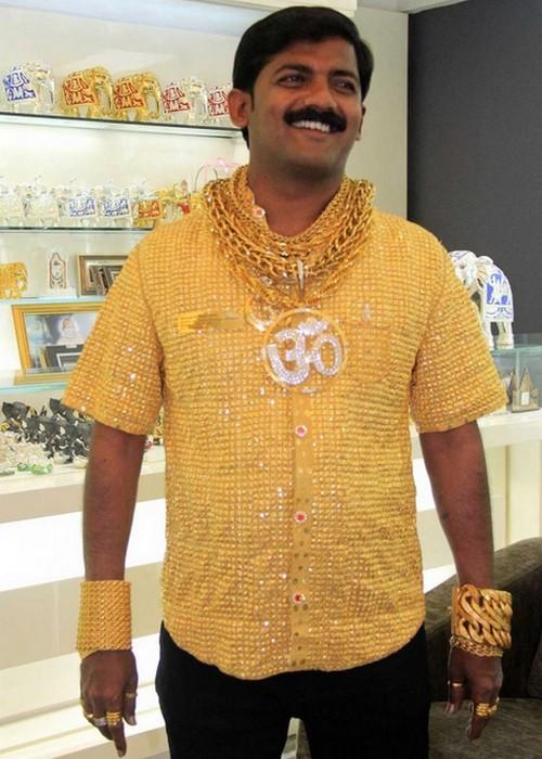 Золотая рубашка.