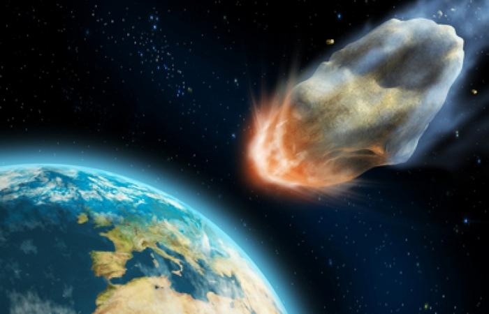 Падение астероида на Землю.