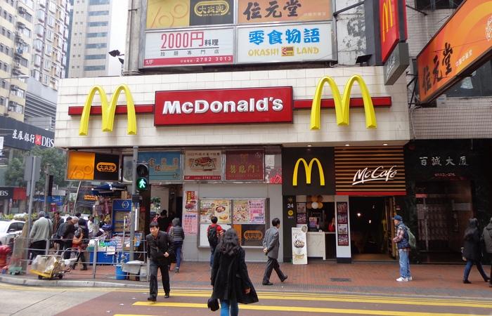 McDonald's в Гонконге.