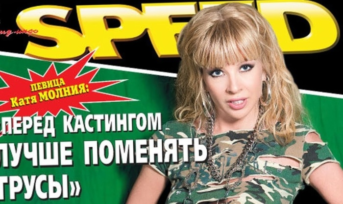 Вот так и живем. ¦Фото: career.mgimo.ru.
