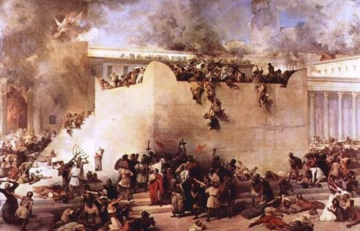 Осада Иерусалима = 73 г.