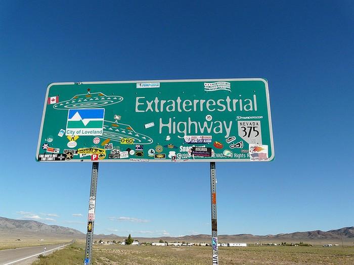 Внеземное шоссе.