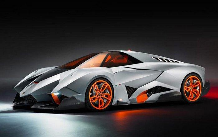 Lamborghini Egoista.