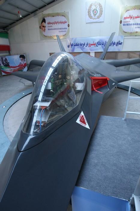 Qaher-313 - загадка иранской армии.