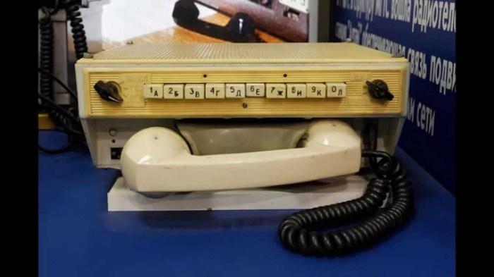Cистема мобильной связи «Алтай».