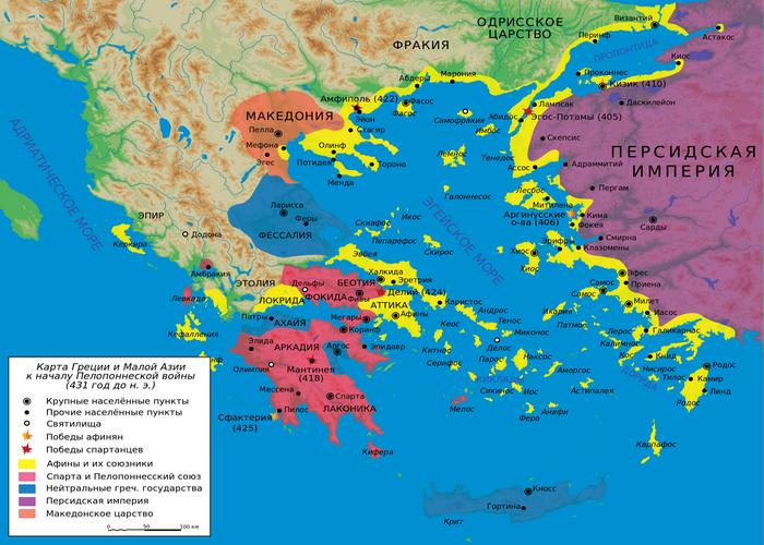Города-государства Древней Греции.