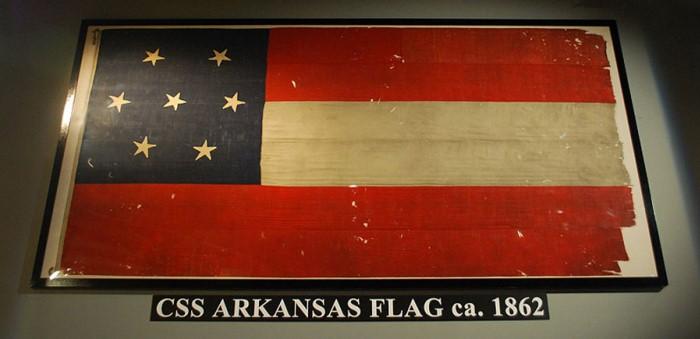 Спасенный флаг броненосца.