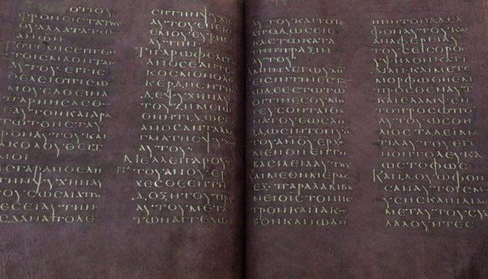 Древний артефакт: Новый Завет, окрашенный мочой.