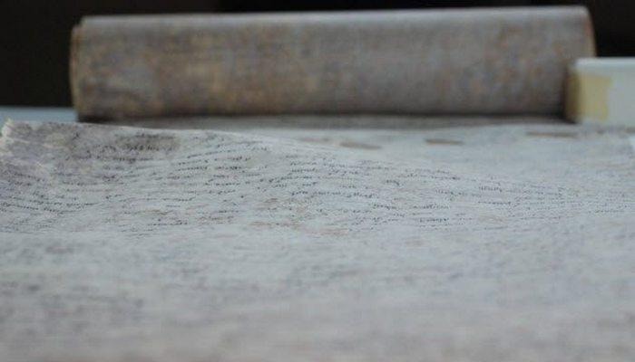 Древний артефакт: ватиканские архивы.