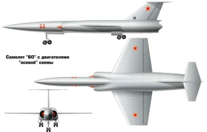 Проект самолета М-60. |Фото: onliner.by