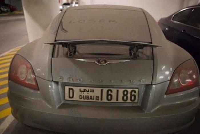 Брошенные автомобили - лоты аукционов.