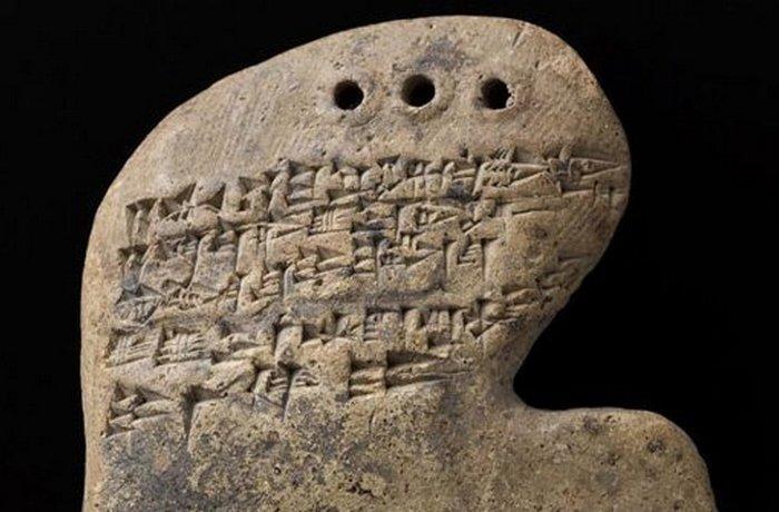 Древний Вавилон: камень гадания.