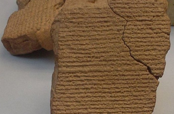 Древний Вавилон: табличка об астрономии.