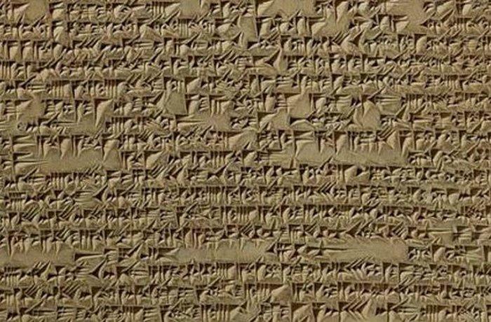 Древний Вавилон: табличка о ритуале затмений.