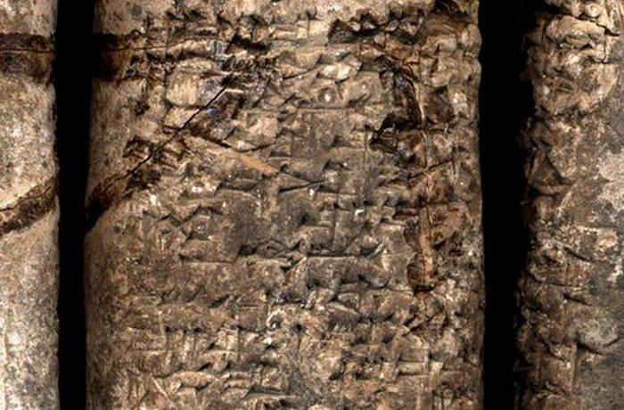 Древний Вавилон: табличка о спасении брошенного ребенка.