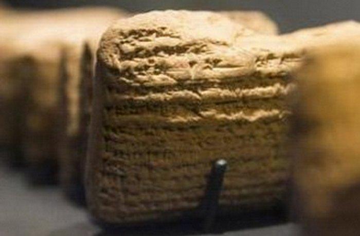 Древний Вавилон: табличка о жизни завоеванных народов.