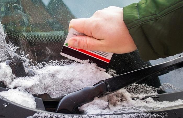 Наледь: кредитная карточка против!