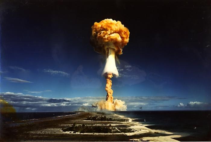 Термоядерная реакция.