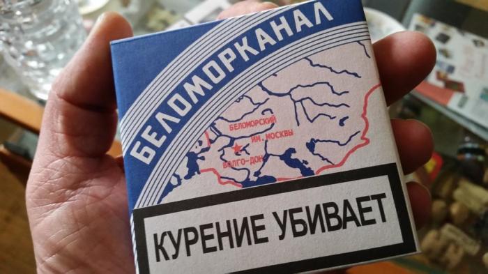 «Беломор»: какие загадки спрятаны на пачке знаменитого курева из СССР