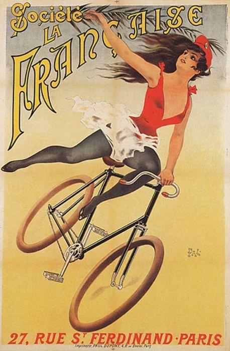 Велореклама.