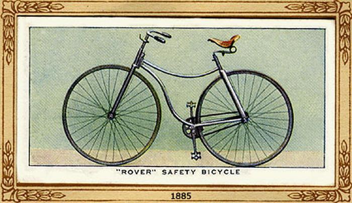 Безопасный велосипед.