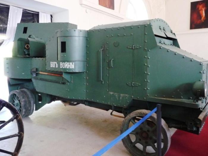 Пушечно-пулемётный бронеавтомобиль Гарфорд-Путилов.