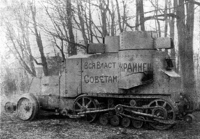 Полугусеничный бронеавтомобиль Остин-Кегресс в годы Первой мировой.